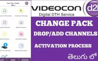 Videocon D2H Online Channel Activation